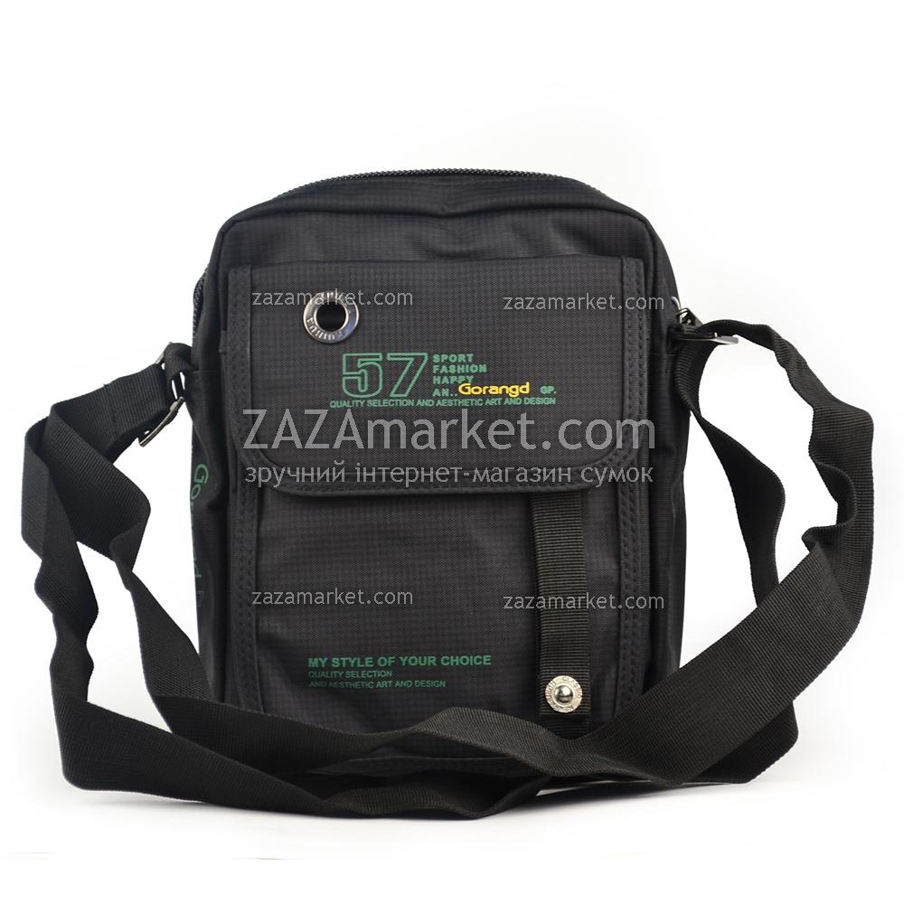 c4d0ed630dda Купить сумки мессенджеры, планшет, для документов в Киеве и по всей ...