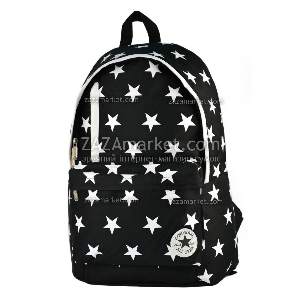 Модные рюкзаки для подростков купить в харькове рюкзаки для рыбалки купить мрсква