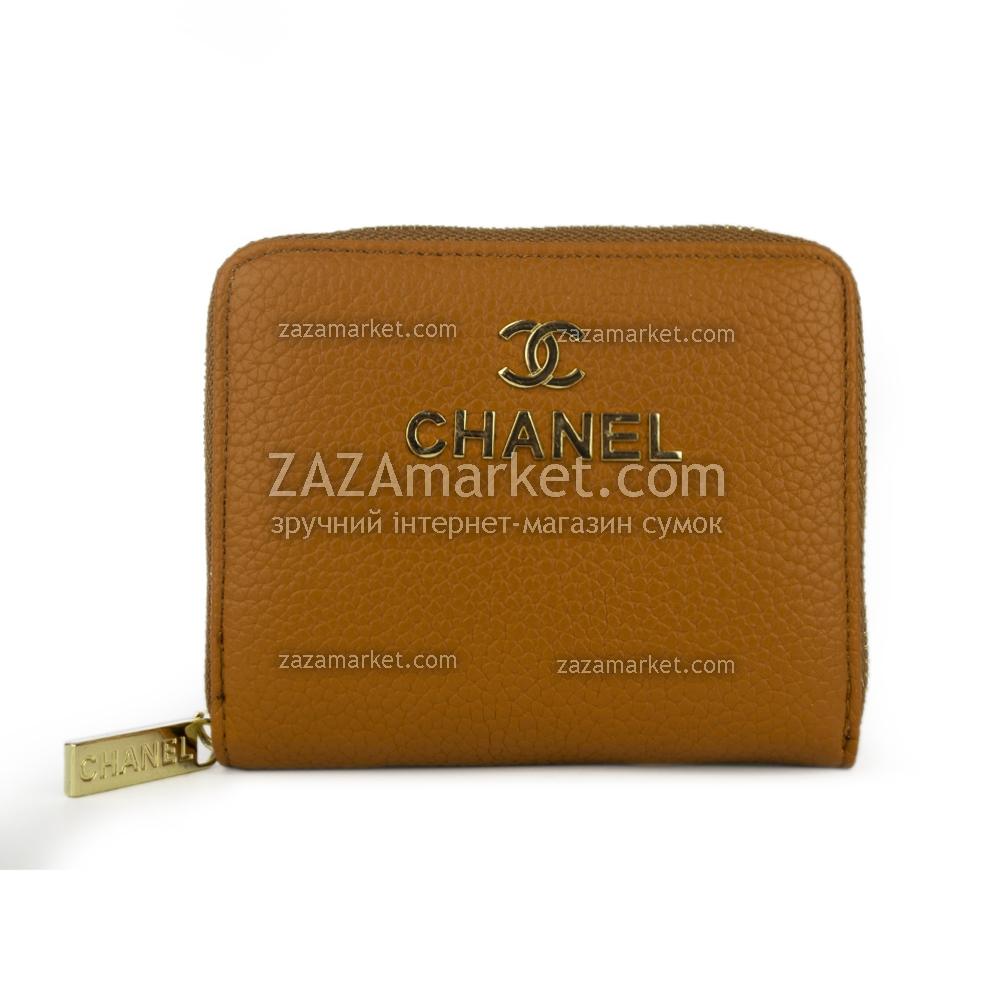Купить кошелек женский Киев недорого